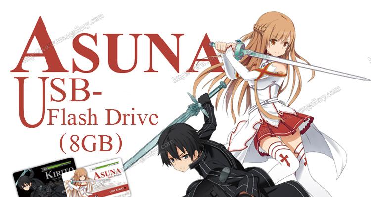 Sword Art Online Kirito Asuna USB Flash Drive
