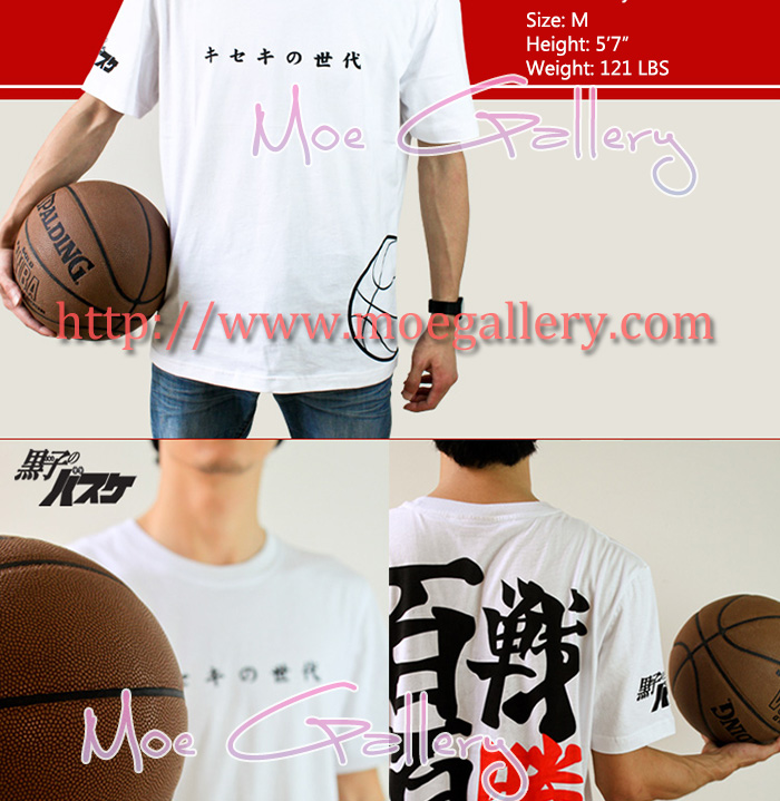 Kuroko's Basketball Tee Generation of Miracles T-Shirt