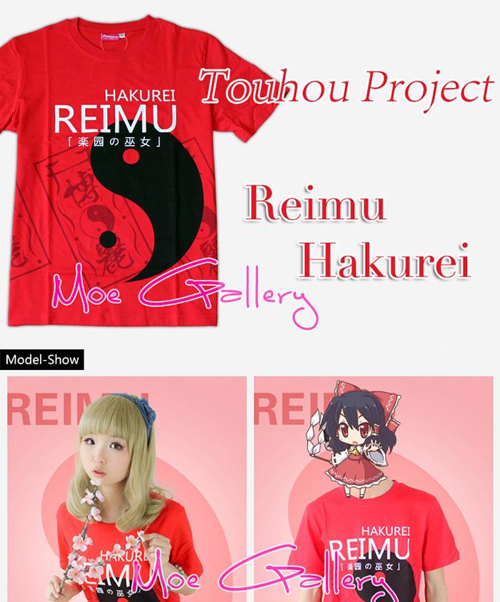 Touhou Project Tee Reimu Hakurei T-Shirt