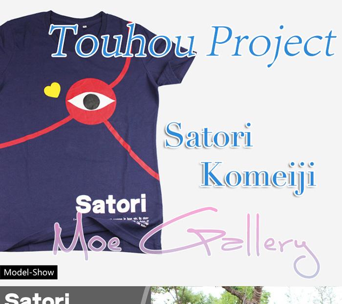 Touhou Project Tee Satori Komeiji T-Shirt