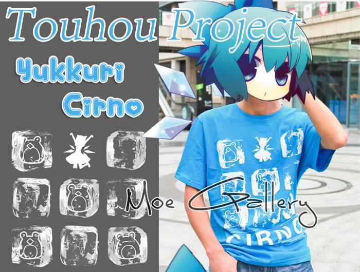 Touhou Project Tee Yukkuri Cirno T-Shirt