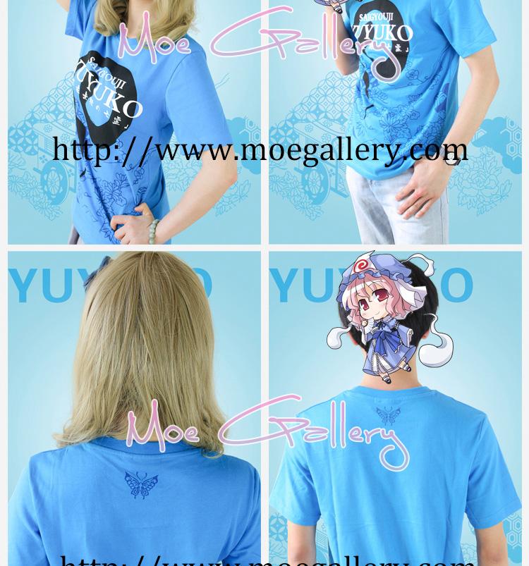 Touhou Project Tee Yuyuko Saigyouji T-Shirt