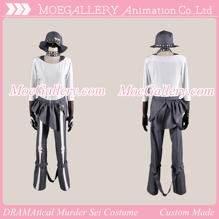 DRAMAtical Murder Sei Cosplay Costume
