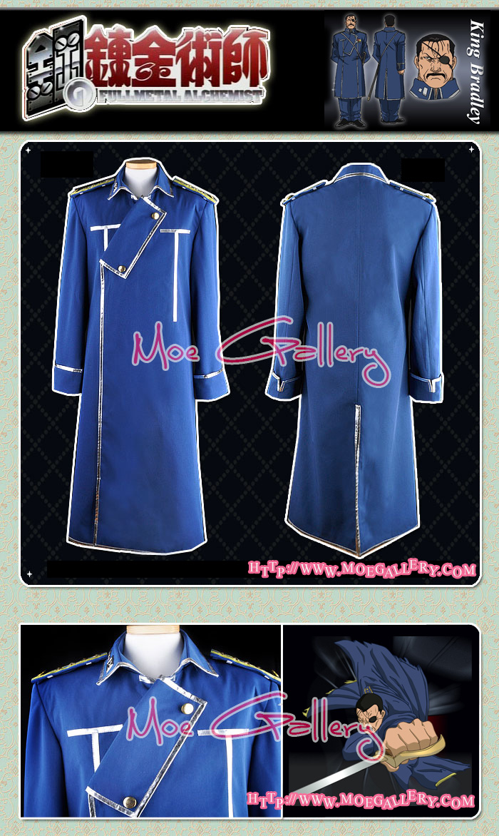 Fullmetal Alchemist King Bradley Cosplay Uniform