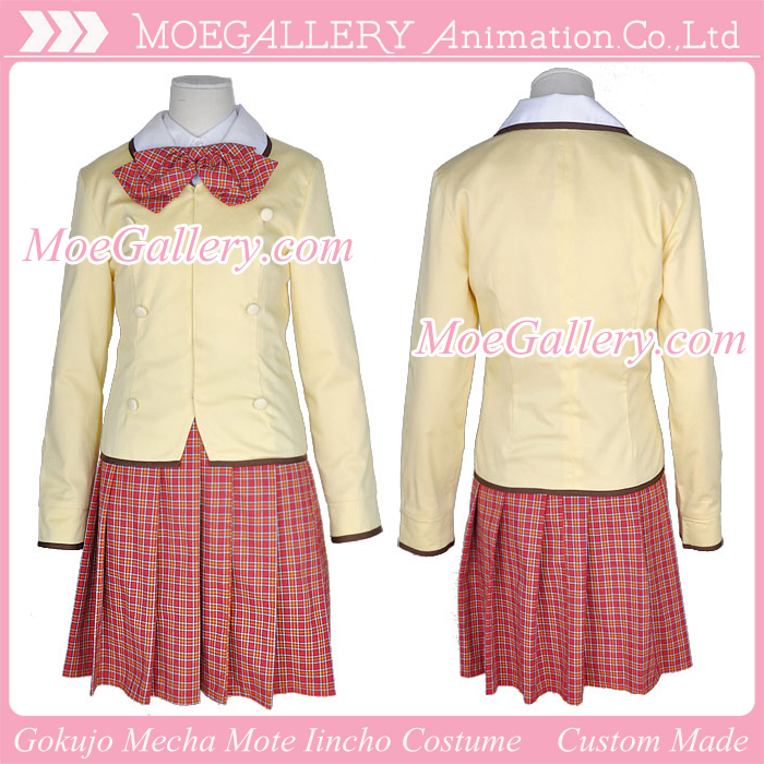 Gokujo Mecha Mote Iincho School Girl Uniform