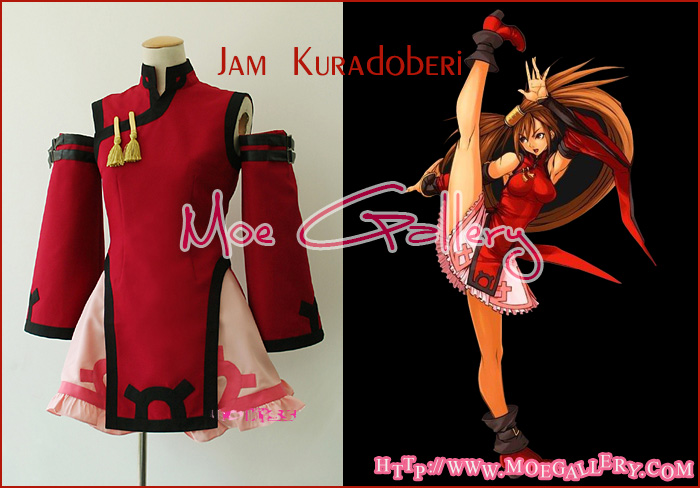 Guilty Gear Cosplay Jam Kuradoberi Costume