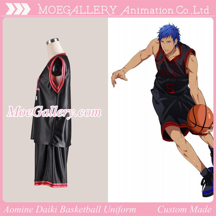 Kuroko no Basuke Aomine Daiki Basketball Uniform
