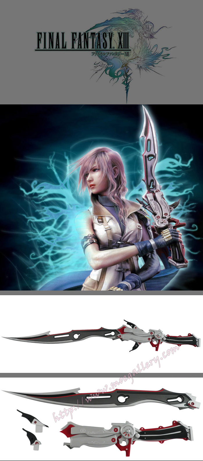 Final Fantasy XIII Cosplay Lightning's weapon Blaze Edge Props