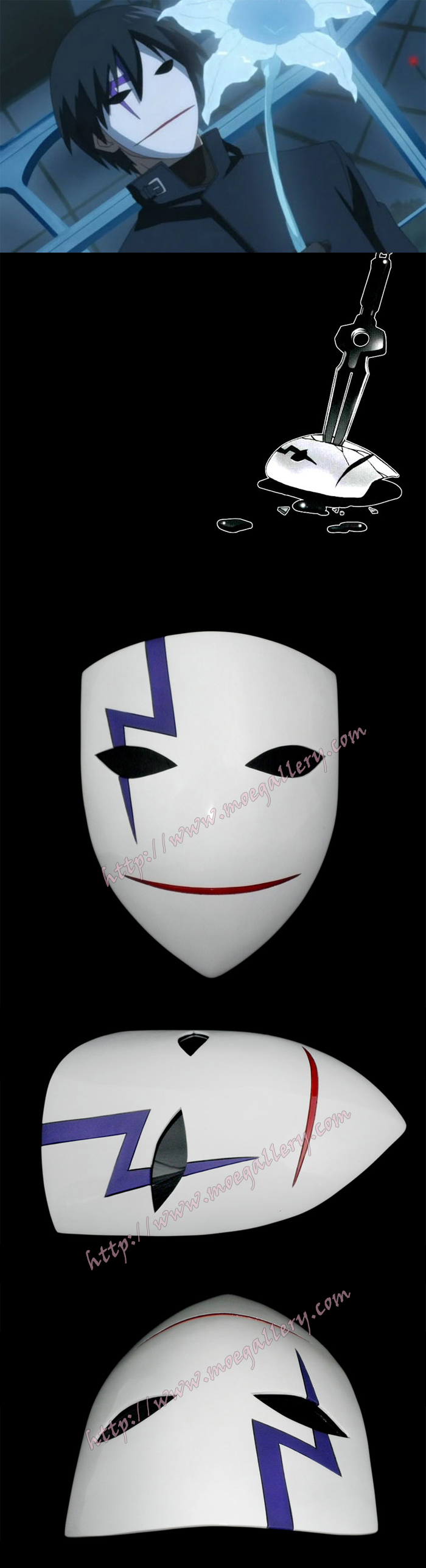 Darker Than Black Mask Hei Cosplay Mask Props