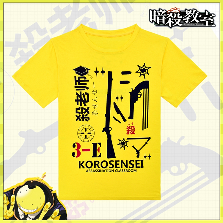 Assassination Classroom Korosensei Anime Full Print T-Shirt