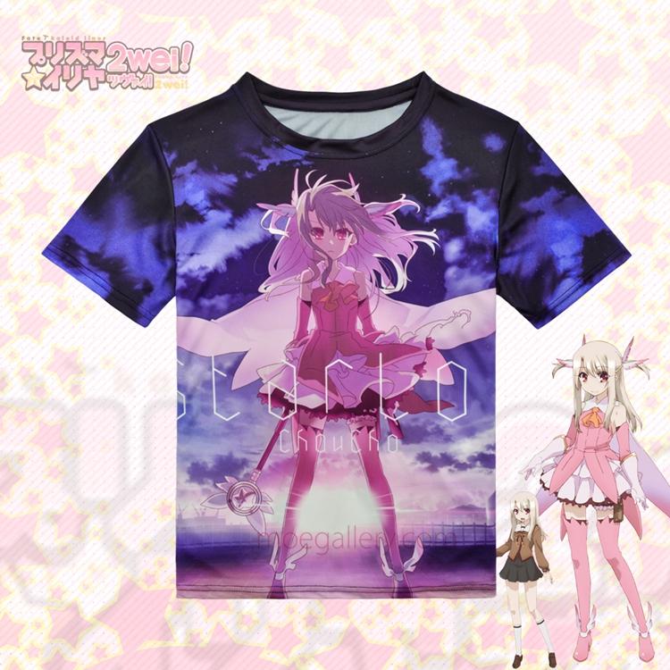 Fate Kaleid Liner Prisma Illya Full Print T-Shirt