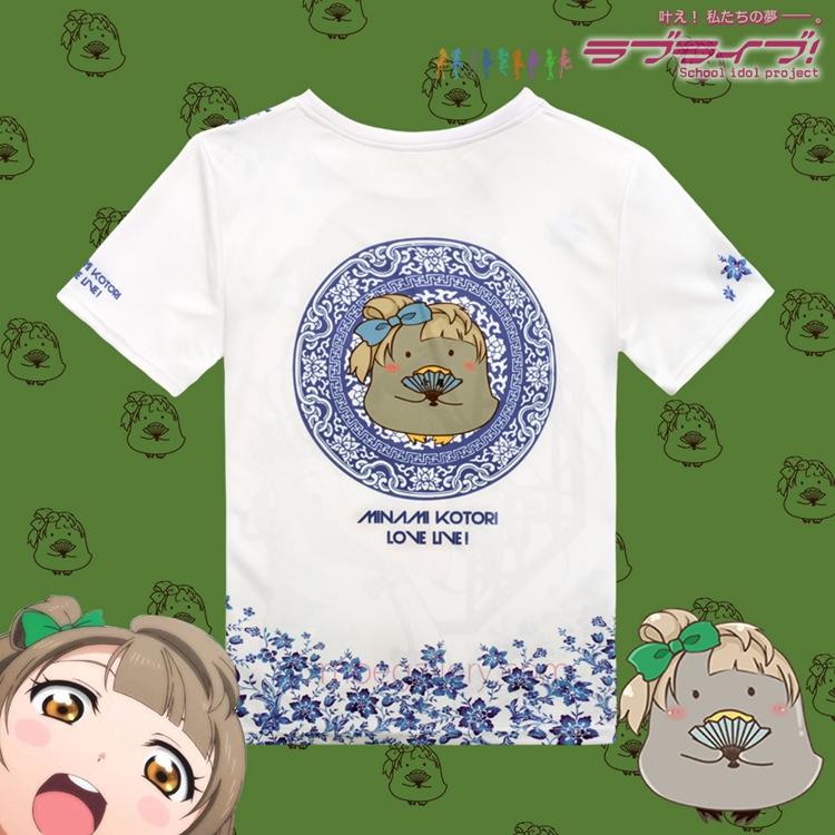 Love Live Minami Kotori Full Print T-Shirt
