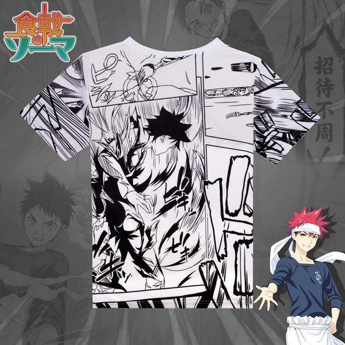 Shokugeki no Souma Souma Yukihira Anime Full Print T-Shirt