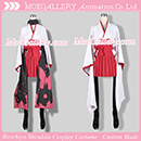 Inu x Boku Secret Service Ririchiyo Shirakiin Cosplay Costume Demon Form