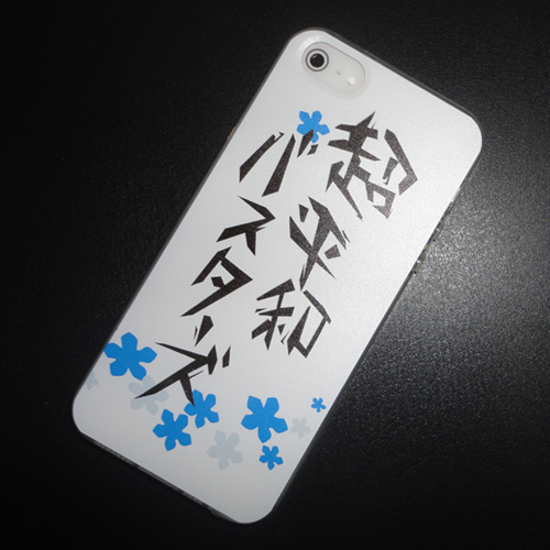 Anohana The Flower We Saw That Day iphone 5 5s 5c Case 04