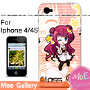 11Eyes Misuzu Kusakabe Iphone Case 02