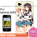 A Channel Run Momoki Iphone Case 02