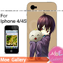 A Channel Toru Ichii Iphone Case 02