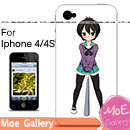 A Channel Toru Ichii Iphone Case 05