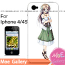 Aiyoku No Eustia Eris Floralia Iphone Case 03
