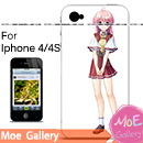 Aiyoku No Eustia Eustia Astraea Iphone Case 01