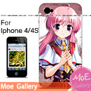 Aiyoku No Eustia Eustia Astraea Iphone Case 05
