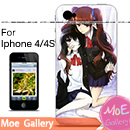 Another Mei Misaki Iphone Case 01