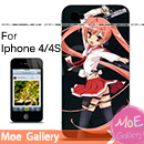 Aria The Scarlet Ammo Aria Holmes Kanzaki Iphone Case 02