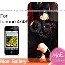Black Butler Ciel Phantomhive Iphone Case 02