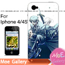 Fate Stay Night Saber Iphone Case 03