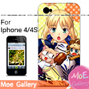 Fate Stay Night Saber Iphone Case 05