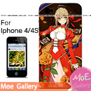 Fate Stay Night Saber Iphone Case 09