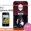 Fate Stay Night Saber Iphone Case 12