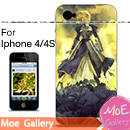 Fate Stay Night Saber Iphone Case 16