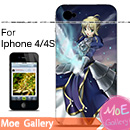 Fate Stay Night Saber Iphone Case 23