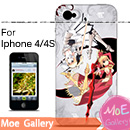 Fate Stay Night Saber Iphone Case 24