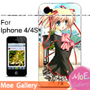 Little Busters Komari Kamikita Iphone Case 05