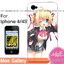 Little Busters Komari Kamikita Iphone Case 06