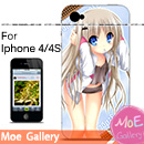 Little Busters Kudryavka Noumi Iphone Case 01