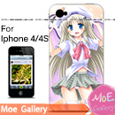 Little Busters Kudryavka Noumi Iphone Case 02