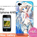 Little Busters Kudryavka Noumi Iphone Case 05