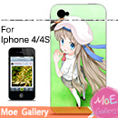 Little Busters Kudryavka Noumi Iphone Case 07