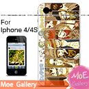 One Piece Monkey D Luffy Iphone Case 05