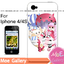 One Piece Perona Iphone Case 01