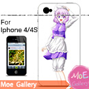 Touhou Project Letty Whiterock Iphone Case 01