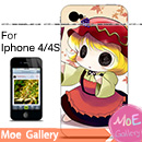Touhou Project Minoriko Aki Iphone Case 01