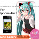 Vocaloid Hatsune Miku Iphone Case 04