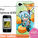 Vocaloid Hatsune Miku Iphone Case 07