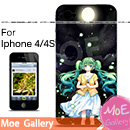 Vocaloid Hatsune Miku Iphone Case 08