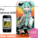 Vocaloid Hatsune Miku Iphone Case 10